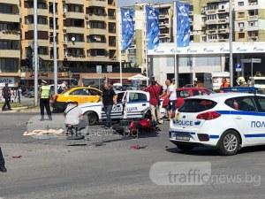 Вдигнаха тялото и мотора на загиналия моторист в Пловдив ВИДЕО+СНИМКИ