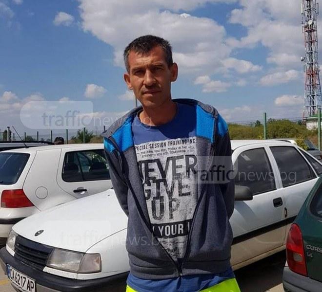 Татара се завърна в Шекера, заплашва жертвата си от преди осем години с мъст СНИМКИ