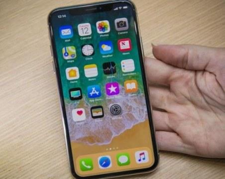 Днес е голямото събитие! Идва новият iPhone!