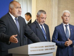 10% ръст на бюджетните заплати! Борисов: Това ще повлече увеличение във всички сфери