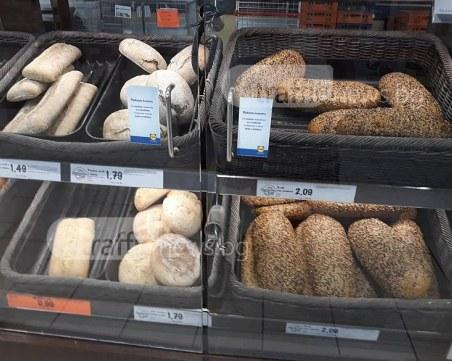 Хлябът надхвърли левче в Пловдив