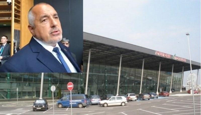Бойко Борисов за Летище Пловдив: Аз концесии не правя! ВИДЕО