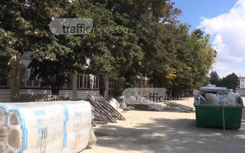 Класни стаи? Английската в Пловдив посреща новата учебна година на строителна площадка ВИДЕО