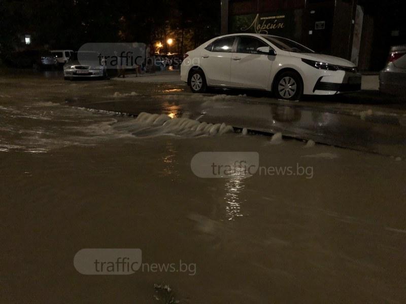 Огромна авария в Пловдив, хората звънят на 112 СНИМКИ и ВИДЕО