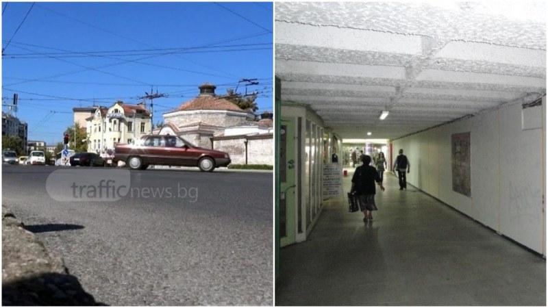 Преобразяват най-натоварения пешеходен подлез в Пловдив