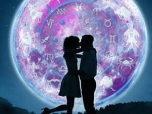 Любовен хороскоп за 17 – 23 септември