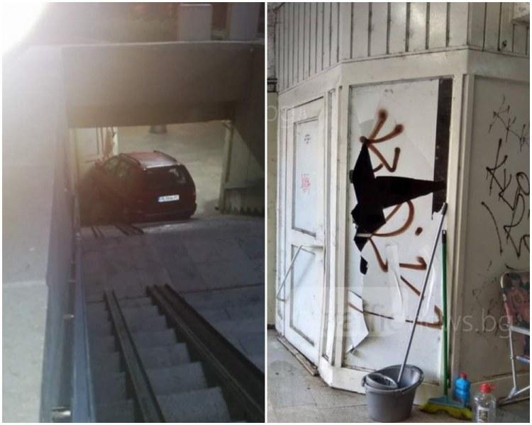 Катастрофална нощ в Пловдив! Кола се вряза в подлеза на Чифте баня, още две се удариха на метри СНИМКИ