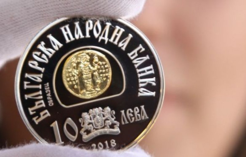 """Пускат монета с частично позлатяване """"Цар Иван Асен II"""""""