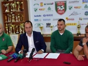 Божинов вкара на Бистришките тигри, но Ботев изпусна победата ВИДЕО