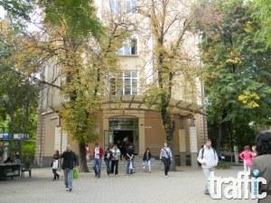 10 нови специалности откриха в Пловдивския университет
