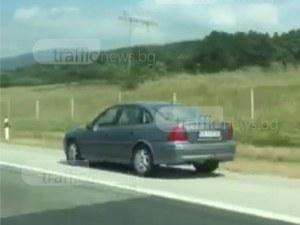 Безумец лети в аварийната лента на магистралата между Пловдив и София ВИДЕО