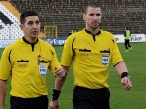 Пловдивски рефери с пореден престижен наряд в Лига Европа