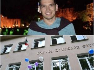 След призива на Лиляната: Виртуални букети вместо живи цветя за учители в Пловдив ВИДЕО