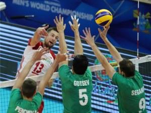 България не успя! Загубихме от световния шампион, шансовете са малки