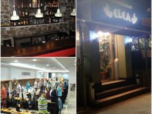 Данъчните удариха топ ресторант в Пловдив, караоке бар също в списъците