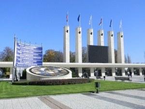 Големи европейски фирми се включват в текстилно изложение в Пловдив