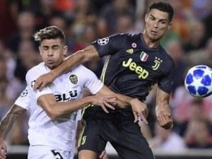 Изгониха Роналдо при дебюта му за Ювентус в Шампионската лига