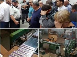 Цигарените фабрики, заради които търсят Бирмите, работели от 10 години