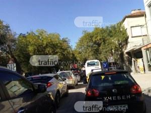 Зверско задръстване в центъра на Пловдив заради спукана тръба СНИМКИ