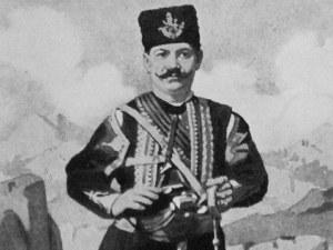 """Хайдушки празници """"Капитан Петко войвода"""" започват в Чепеларе"""