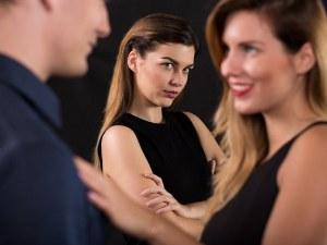Какво се брои за изневяра според жените?