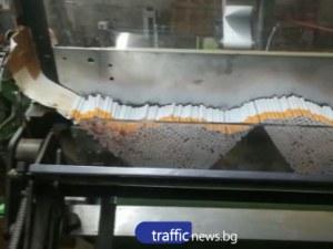 Криминалисти разбиха няколко фабрики за нелегални цигари в чужбина