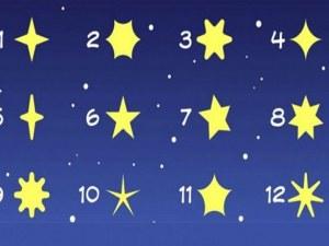 Помислете за най-съкровеното си желание и изберете една от звездите