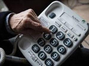 84-годишна пловдивчанка метна 13 бона на мним полицай