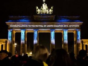 Българи преобразяват Берлин във Фестивала на светлините
