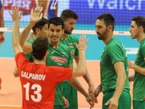 Блестящи! България срази Иран с 3:0 на световното, надеждата е жива