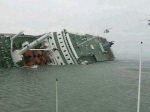 Ферибот потъна в езерото Виктория! Най-малко 44 души са загинали