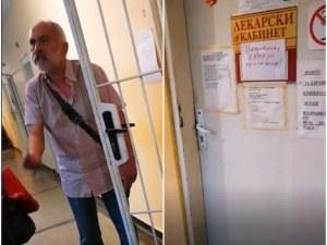 Изненада! Блъснатият на зебра пешеходец в Хисаря се оказа пияният доктор ВИДЕО