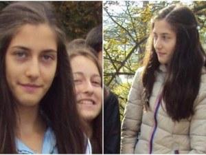 Намериха мъртва 18-годишната Силвия от Димитровград