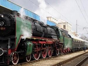Пускат царския влак, теглен от парен локомотив, от София през Пловдив!