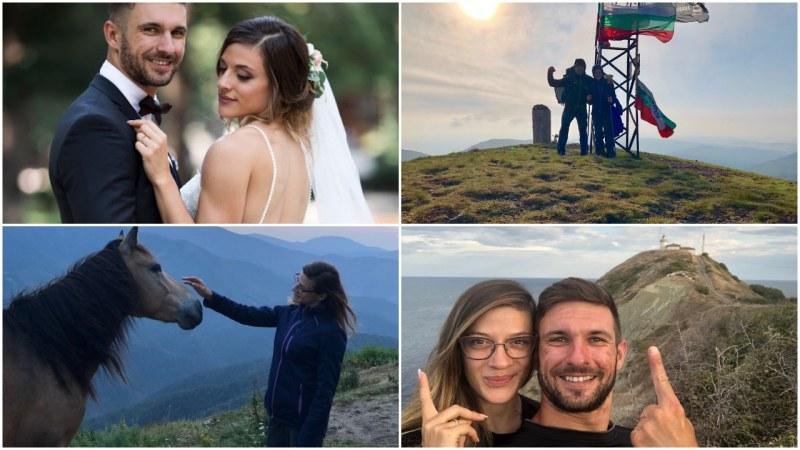 Алекс и Люси - различните младоженци! Влюбените превърнаха медения си месец в приключение СНИМКИ и ВИДЕО