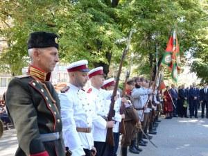 Пловдив отбеляза 110 години от Независимостта на България СНИМКИ