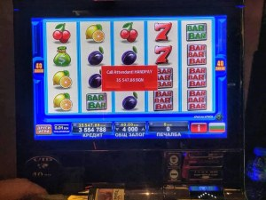 Пловдивчанин удари 35 бона за секунди в известно казино СНИМКИ*