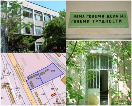 Разпродажба: Два огромни терена в Пловдив излизат на търг СНИМКИ