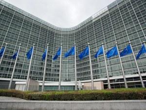 Българи излизат на протест пред Европейската комисия в Брюксел