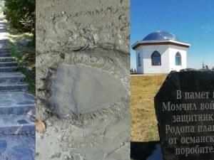 Пловдивчани тръгнаха към Енихан баба и Момчил войвода и попаднаха на... мечешки стъпки СНИМКИ