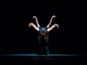 Премиерата на АТМА - (не)възможностите на човешкото тяло