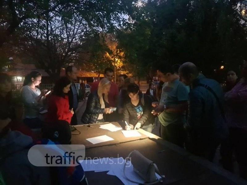 Родители на петокласници от Математическата в Пловдив скочиха срещу прием на нови ученици! СНИМКИ