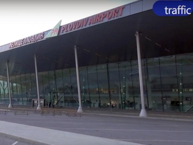 Официално: Прекратиха процедурата за концесията на Летище Пловдив