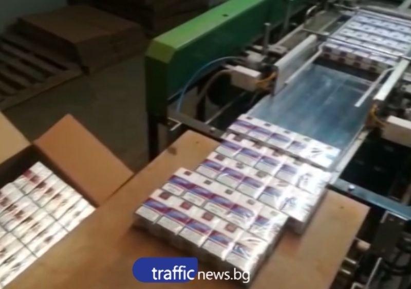 Правят публичен регистър на лицата, които притежават, продават и купуват машини за цигари