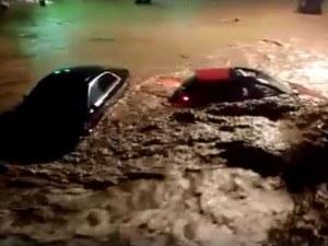 Поройни дъждове и наводнения взеха жертви в Испания