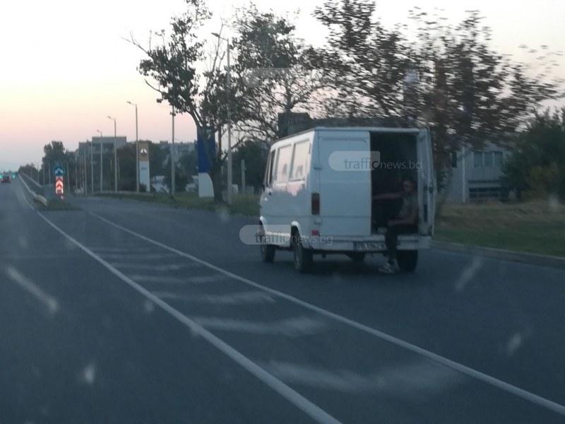 Айляк превоз в Пловдив! Крак до шосето, вятър в косите и огледало за задно виждане