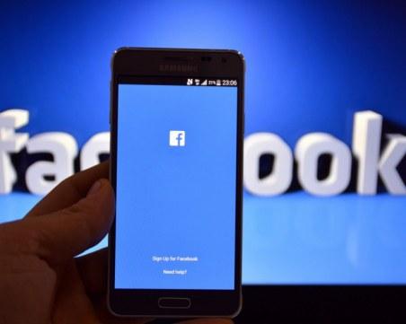 Facebook вече с функция за 3D фотографии