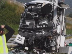 Автобус с тийнейджъри катастрофира край Лугано