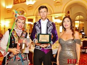 Бизнесдама от Пловдив беше почетен гост на бал в Лондон