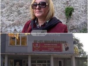 Корупционни практики сред учителите в Пловдив откри туроператорът на провалена ученическа екскурзия ВИДЕО